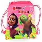 Dětský batoh MAŠA A MEDVĚD A