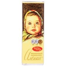 Mléčná čokoláda 20g