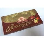 Babajevská čokoláda s celými liskovýmí ořechy 100g