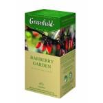 Grenfild Barberry Garden černý