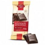 AVK Hořká čokoláda bez cukru 90g