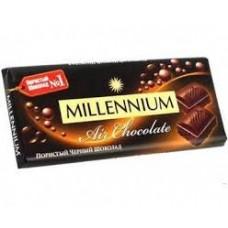 Millennium hořká čokoláda pórovaná 90g