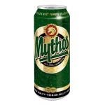 Pivo Mythos 500ml plech