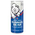 Bílej Medvěd energy
