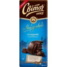 Čokoláda Autorská speciální Svitoč